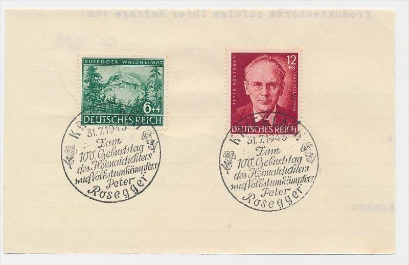D.-Reich  Sonder/Werbe Stempel Beleg    (be4569  ) siehe scan