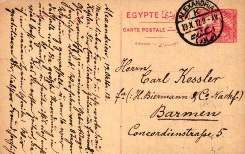 Ägypten alte Karte -Ganzsache  (br900 ) siehe scan