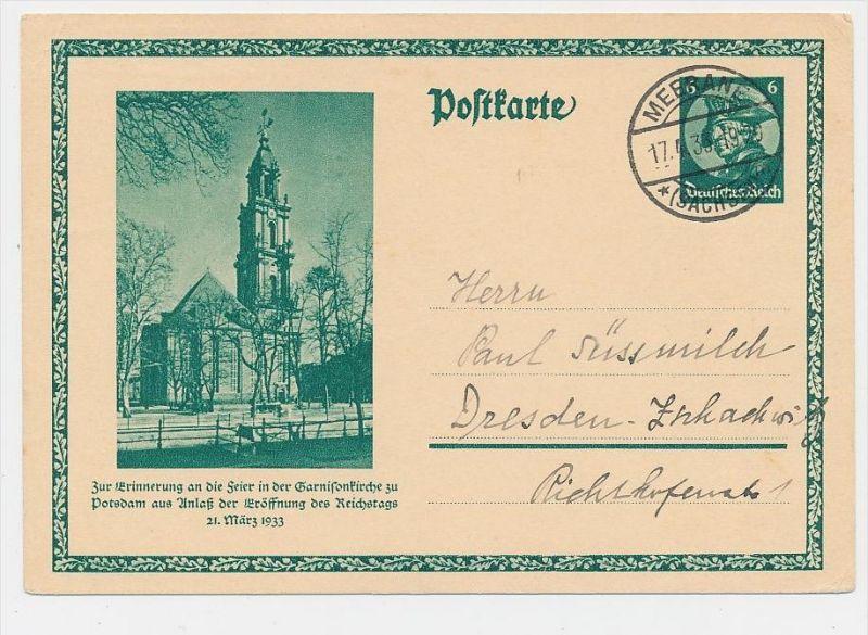 D.-Reich -Ganzsache....  ( be5011   ) siehe scan