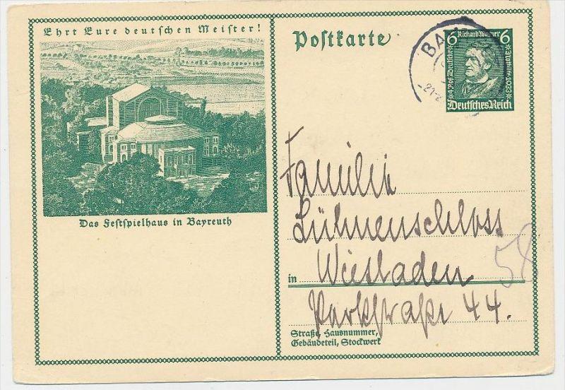 D.-Reich -Ganzsache....  ( be5026   ) siehe scan