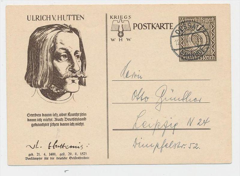 D.-Reich -Ganzsache....  ( be5033   ) siehe scan