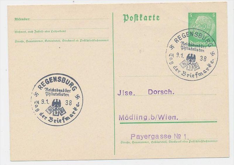 D.-Reich  Sonder /Werbe Stempel Beleg    (be4988 )  siehe Bild