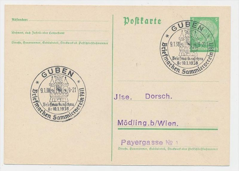 D.-Reich  Sonder /Werbe Stempel Beleg    (be4992 )  siehe Bild