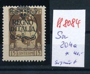Fiume Nr. 204a     *  nach Sassone -Abart    (ff8084 ) siehe scan