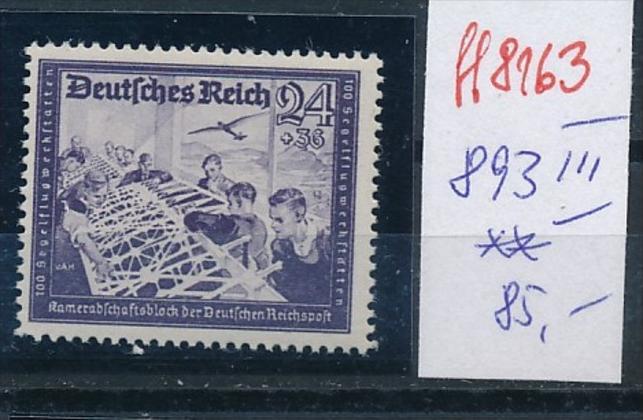D.-Reich  Nr. 893  III  **  (ff8163 ) siehe scan