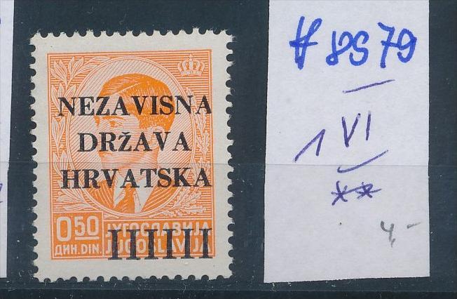 Kroatien  Nr. 1 VI   signiert   *     (ff8979 ) siehe scan