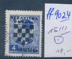 Kroatien  Nr. 15 III   o  (ff9024 ) siehe scan