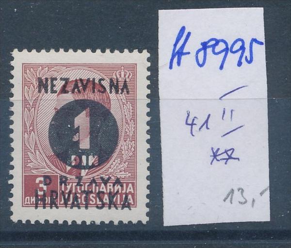 Kroatien  Nr. 41 II    ** (ff8995 ) siehe scan