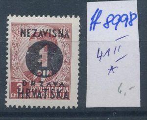 Kroatien  Nr. 41 II  * (ff8998 ) siehe scan