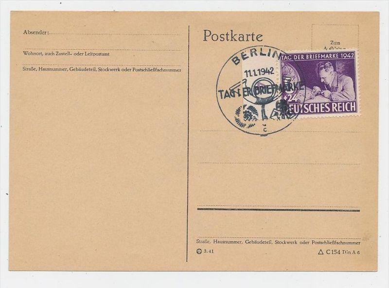 D.-Reich -Beleg FDC  (ze879    ) siehe scan