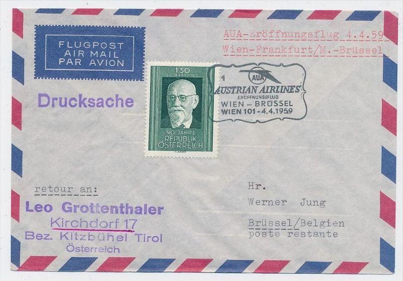 Österreich -Flugpost Beleg -  ( be8105 ) siehe scan  !
