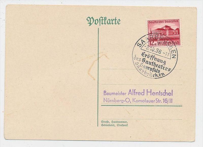 D.-Reich Nr. 674 FDC   ( be7486  ) siehe scan  !