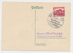 D.-Reich Nr. 674 FDC   ( be7486  ) siehe scan  !