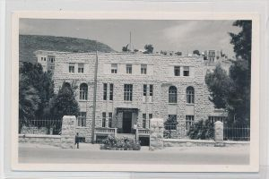Amman ...  blanko   -alte Karte    (da5668  ) siehe scan....