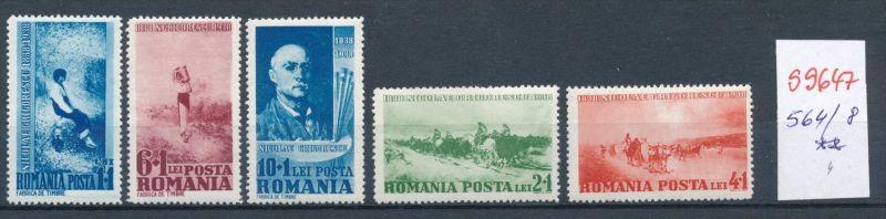 Rumänien  Nr. 564-8     **  (s9647  )  siehe Bild