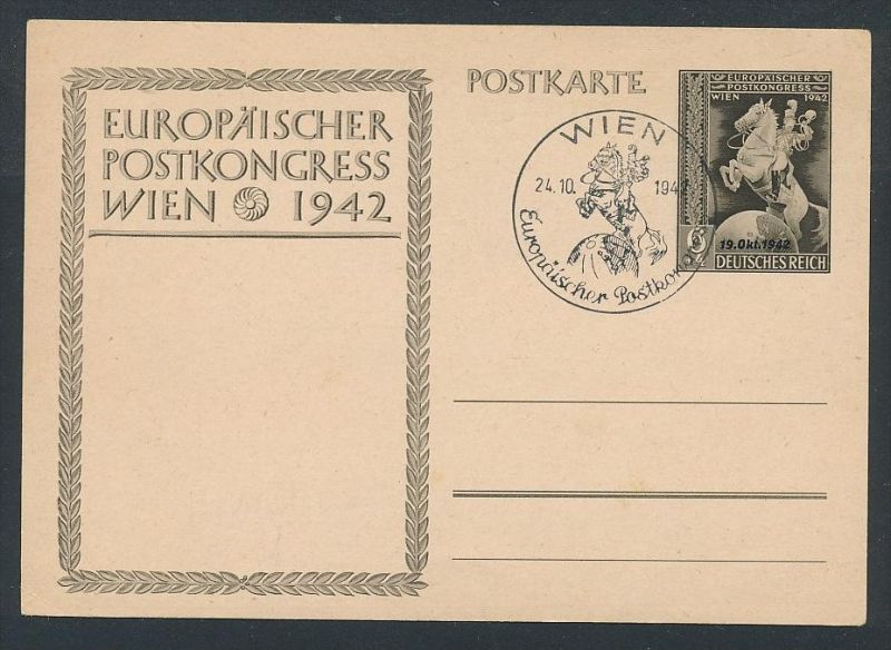D.-Reich Ganzsache Sonder Stempel   (g2151 )  siehe Bild