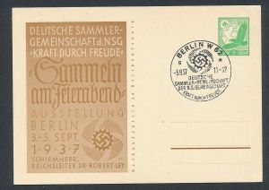 D.-Reich Ganzsache Sonder Stempel   (g2150 )  siehe Bild