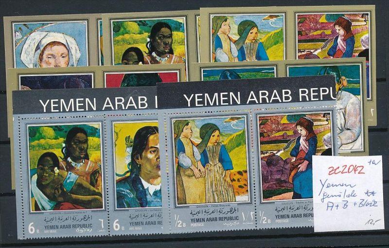 Jemen  Lot Gemälde ** gezähnt+ geschnitten     (ze2042  )  siehe Bild