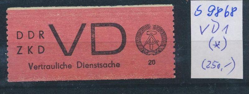 DDR ZKD   Nr VD 1 (*)  (s9868  )  siehe Bild