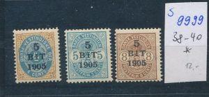 D.-Westindien  Nr 38-40  *    (s9999     ) siehe scan