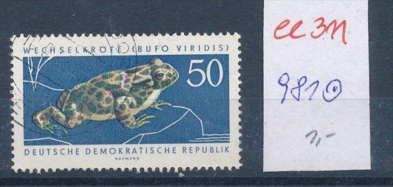DDR  Nr. 981    o   ( ee311 ) siehe Foto