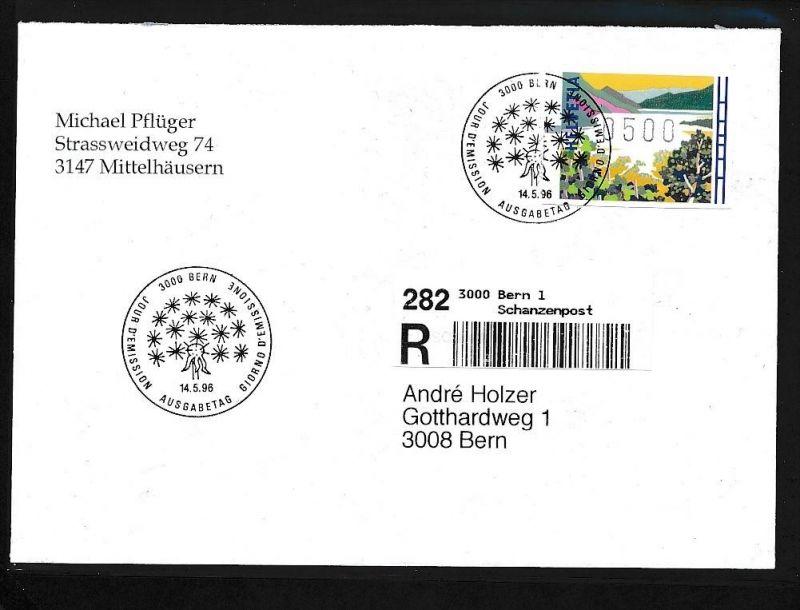 Schweiz R Brief Post Atm G5345 Siehe Foto Nr 415765111