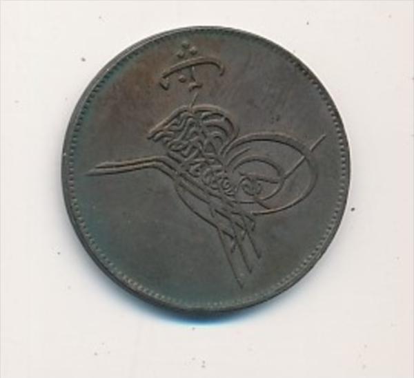 Türkei / Arabien ? Münze     (x2084   )  siehe Bild