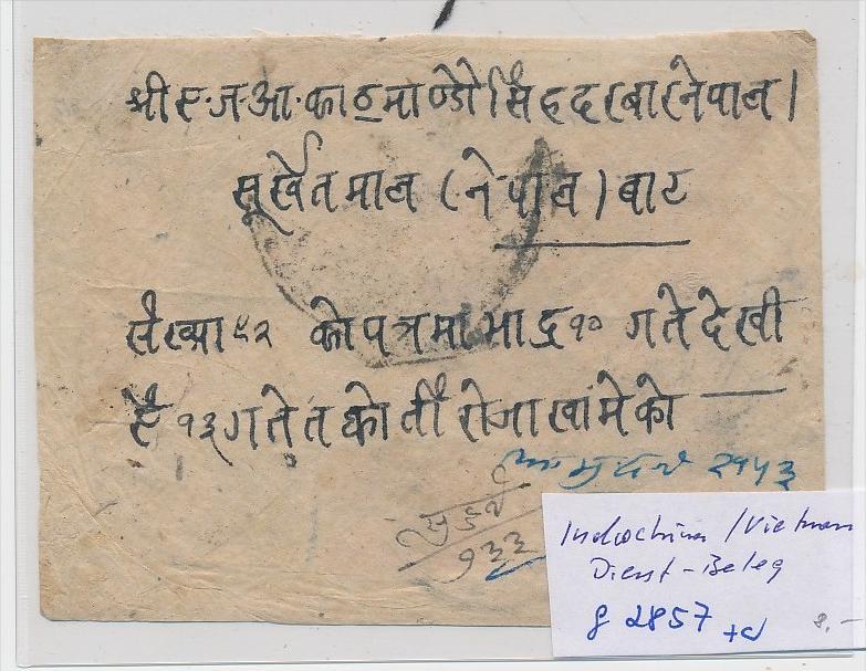 Nepal alter Beleg...   ( g2857  ) siehe Foto