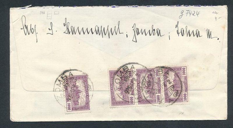 Ungarn Brief Nach Deutschland G7424 Siehe Bild Nr 424843786