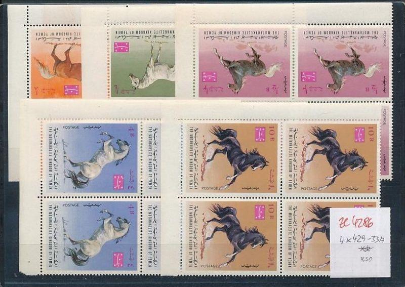 Jemen  Pferde  4x 429-33 A     **   (ze4286    ) siehe Bild !