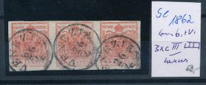 Österreich /Lombardei Nr. 3xcIII  3er Streifen Luxus    o ( se1862  ) siehe Bild !