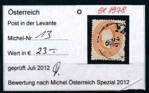 Österreich-Lombardei  Nr . 13     o     ( se1978  ) siehe Bild  !