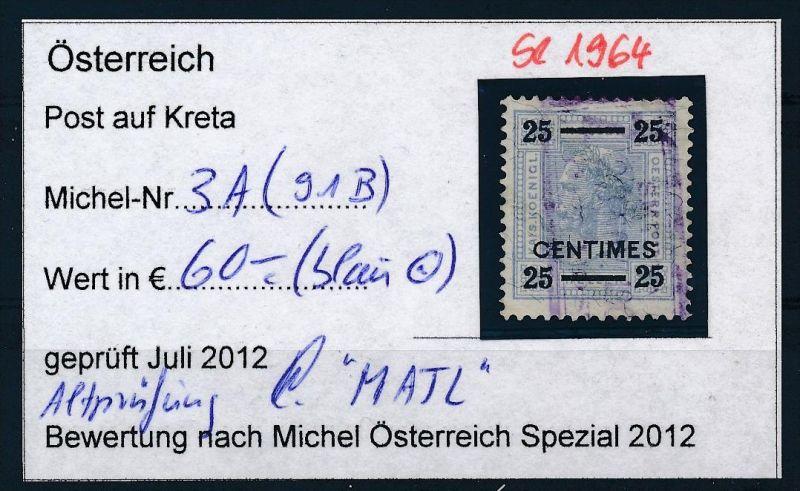 Österreich- Kreta  Nr. 3A     ( se1964  ) siehe Bild  !
