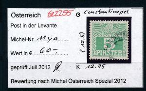 Österreich-Levante  P11ya o  ( se2255 ) siehe Bild !