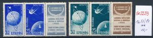 Rumänien Nr. 1677-80 ** ( se2233 ) siehe Bild !