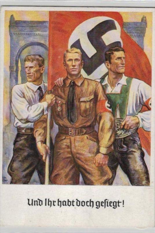 D.-Reich Propaganda GS/ Karte-Stempel.....   (  k6924 ) siehe Foto
