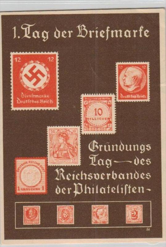 D.-Reich Propaganda  GS/  Karte-Stempel.....   (  k6956 ) siehe Foto