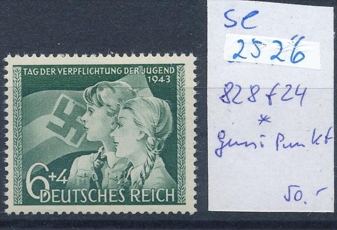 D.-Reich -Plattenfehler   848 f28   *  (se2526   ) siehe scan
