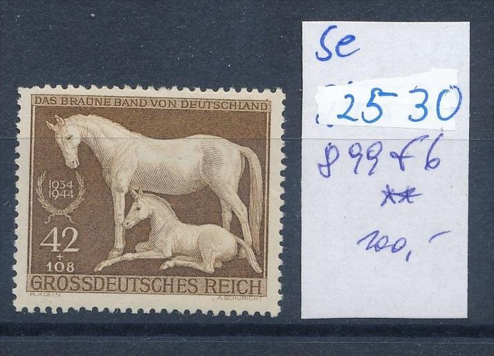 D.-Reich -Plattenfehler  -899   f 6  * *  (se2530   ) siehe scan