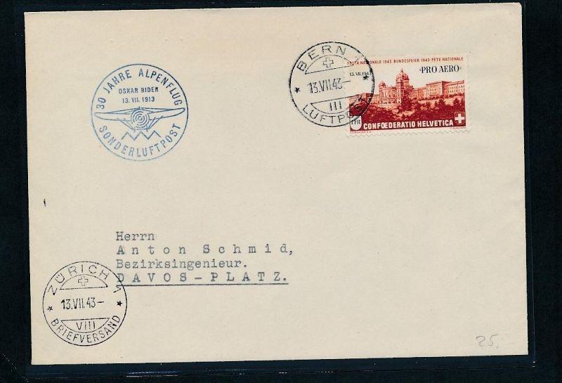 Schweiz -  Luftpost netter Beleg    (t2322   ) siehe scan