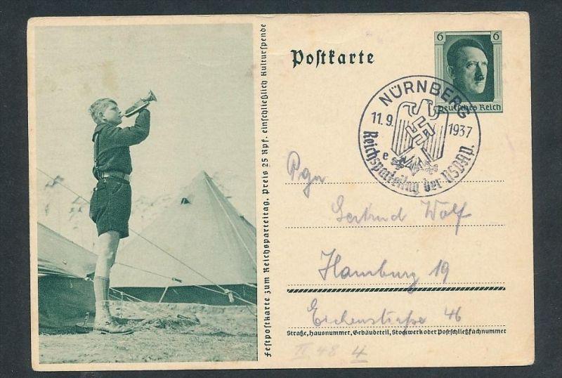D.-Reich - Sammler- Karte/GS.-Stempel    ( t1769  ) siehe scan