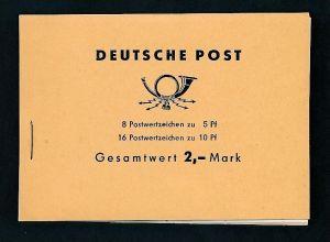 DDR MH  4c3a  **  =50,-    ( t2033  ) siehe scan