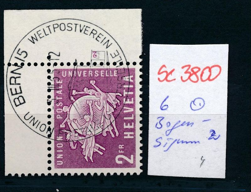 Schweiz Nr. UPU  Nr. 6 Bogen Signum 2 o    ( se3800 ) siehe scan
