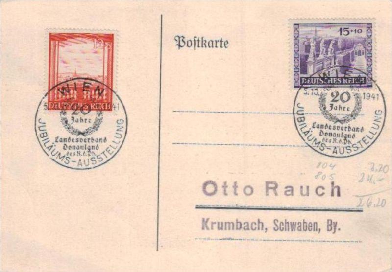 D.-Reich -Stempel Karte ( k9188  ) siehe scan