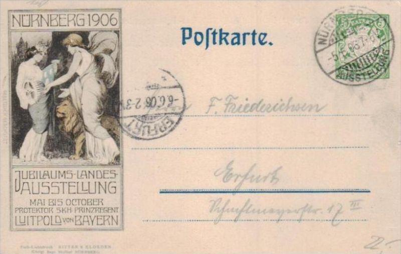 Bayern alte Ganzsache ....( k9256 ) siehe scan 0