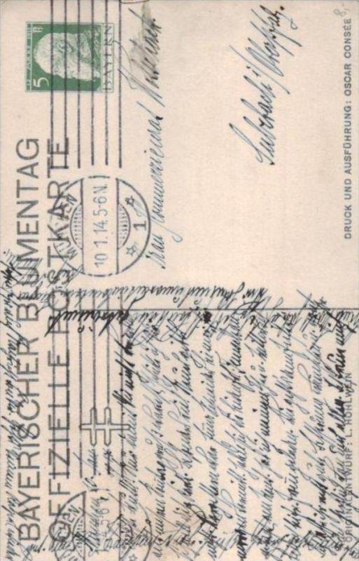 Bayern alte Ganzsache ....( k9230 ) siehe scan 1