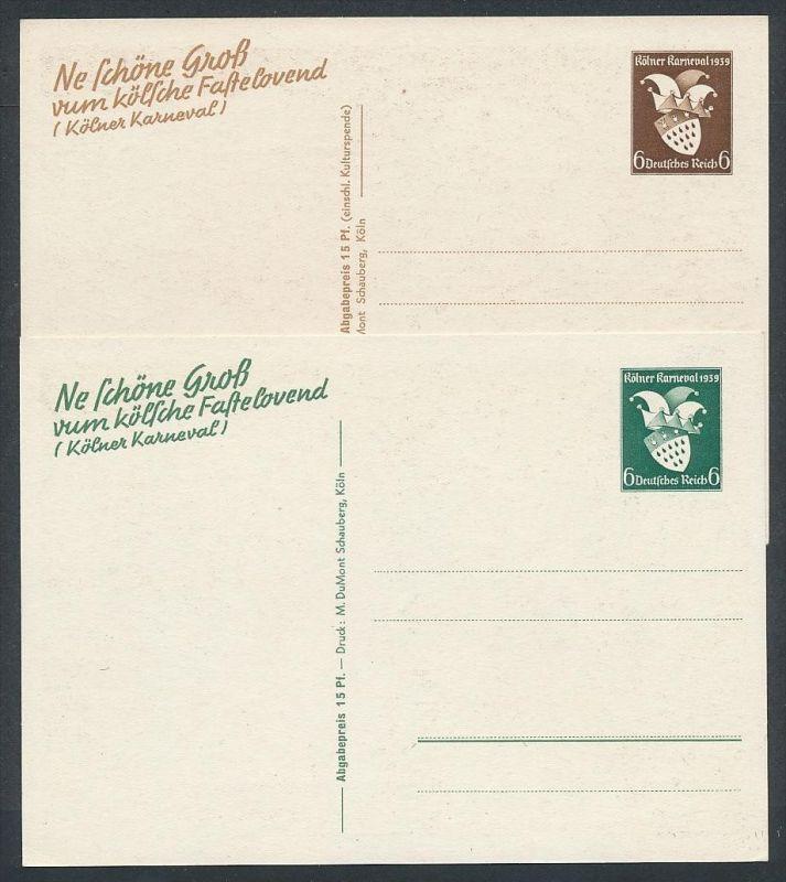D.-Reich  Lot 2 Ganzsachen..( t4539  ) siehe scan 1