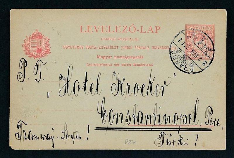 Ungarn Ganzsache  - alter  Beleg  ... ( t4011 ) siehe scan 0