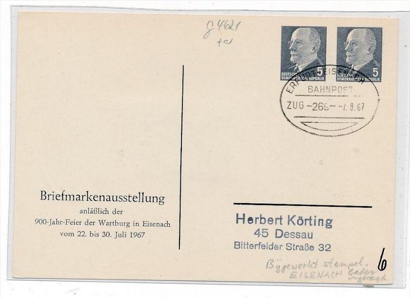 DDR Bahnpost  -Stempel  -netter  Beleg  ... ( g4621  ) siehe scan 0
