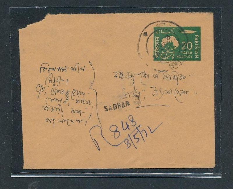 Bangladesch Brief  -netter  Beleg  ... ( g6456  ) siehe scan 0